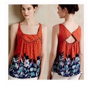 Anthropologie Maeve Maize Peacock Floral Tank Top